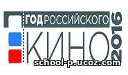 МКОУ Причулымская СШ Краевые контрольные работы Работа с одаренными детьми